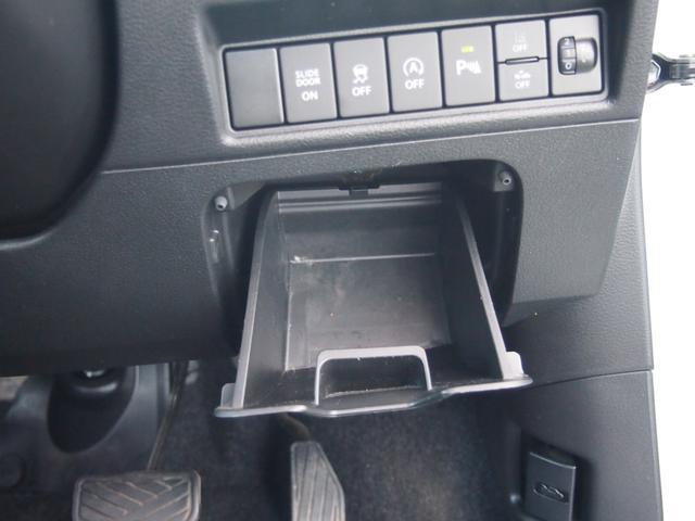 ハイブリッドMX 社外ナビ フルセグ ETC DVD再生 Bluetooth対応 左側オートスライド 右側シートヒーター レーダークルコン リアコーナーセンサー 横滑り防止機能 修復歴無し 保証付き(40枚目)