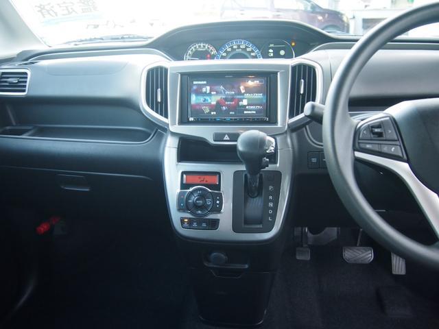 ハイブリッドMX 社外ナビ フルセグ ETC DVD再生 Bluetooth対応 左側オートスライド 右側シートヒーター レーダークルコン リアコーナーセンサー 横滑り防止機能 修復歴無し 保証付き(42枚目)