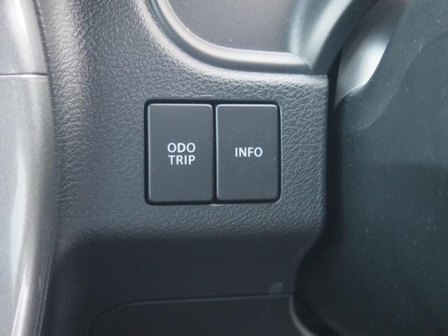 ハイブリッドMX 社外ナビ フルセグ ETC DVD再生 Bluetooth対応 左側オートスライド 右側シートヒーター レーダークルコン リアコーナーセンサー 横滑り防止機能 修復歴無し 保証付き(43枚目)