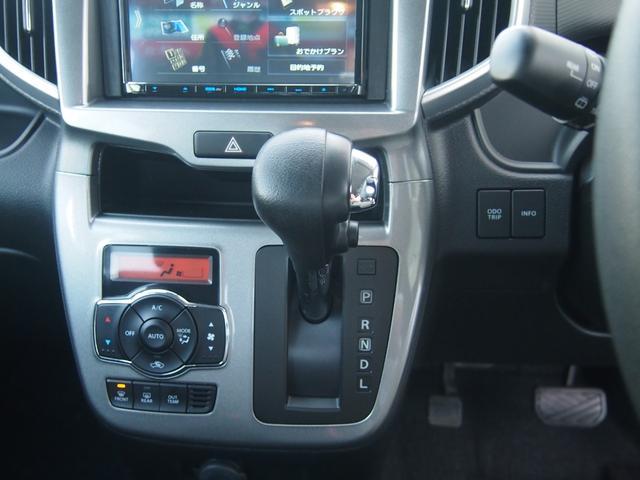 ハイブリッドMX 社外ナビ フルセグ ETC DVD再生 Bluetooth対応 左側オートスライド 右側シートヒーター レーダークルコン リアコーナーセンサー 横滑り防止機能 修復歴無し 保証付き(44枚目)