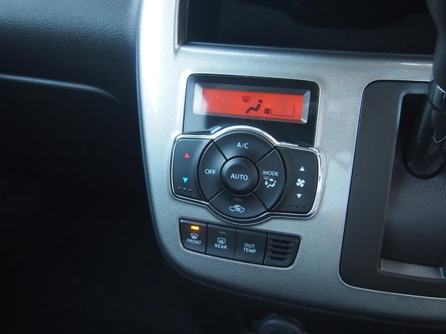 ハイブリッドMX 社外ナビ フルセグ ETC DVD再生 Bluetooth対応 左側オートスライド 右側シートヒーター レーダークルコン リアコーナーセンサー 横滑り防止機能 修復歴無し 保証付き(46枚目)
