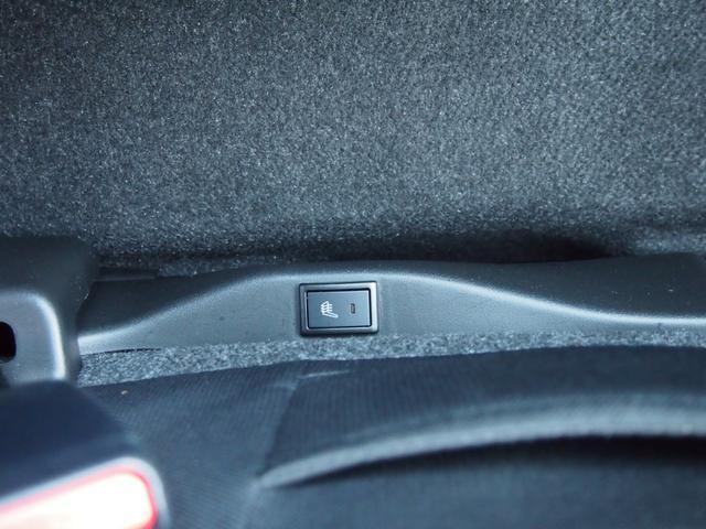 ハイブリッドMX 社外ナビ フルセグ ETC DVD再生 Bluetooth対応 左側オートスライド 右側シートヒーター レーダークルコン リアコーナーセンサー 横滑り防止機能 修復歴無し 保証付き(49枚目)