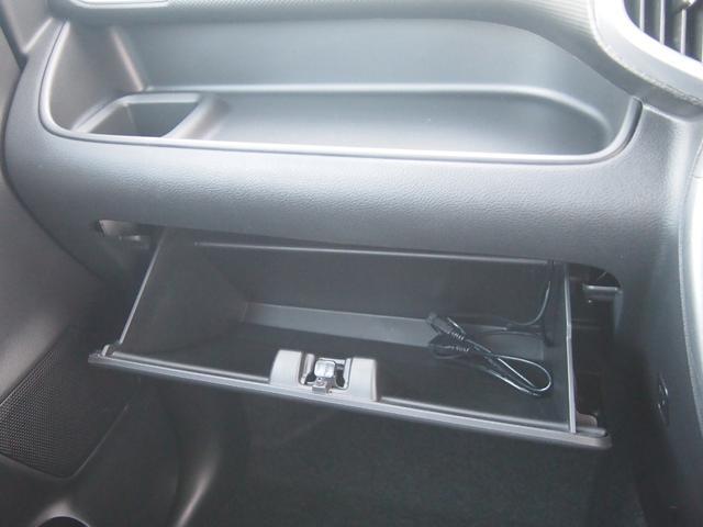ハイブリッドMX 社外ナビ フルセグ ETC DVD再生 Bluetooth対応 左側オートスライド 右側シートヒーター レーダークルコン リアコーナーセンサー 横滑り防止機能 修復歴無し 保証付き(52枚目)