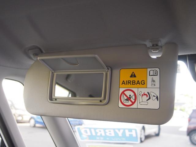 ハイブリッドMX 社外ナビ フルセグ ETC DVD再生 Bluetooth対応 左側オートスライド 右側シートヒーター レーダークルコン リアコーナーセンサー 横滑り防止機能 修復歴無し 保証付き(54枚目)