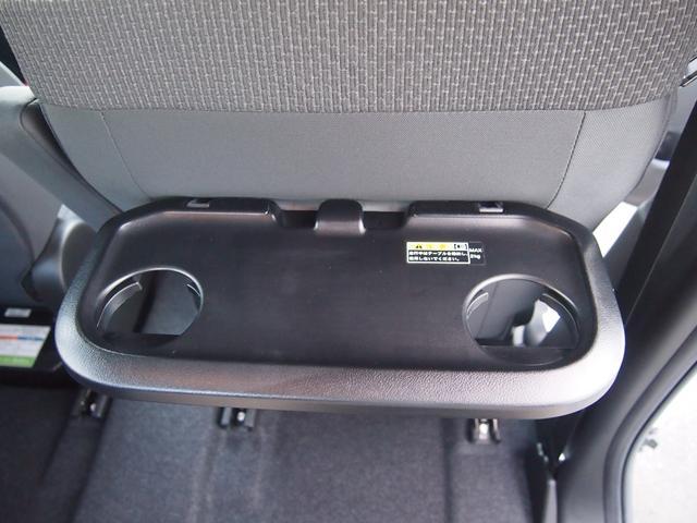 ハイブリッドMX 社外ナビ フルセグ ETC DVD再生 Bluetooth対応 左側オートスライド 右側シートヒーター レーダークルコン リアコーナーセンサー 横滑り防止機能 修復歴無し 保証付き(60枚目)