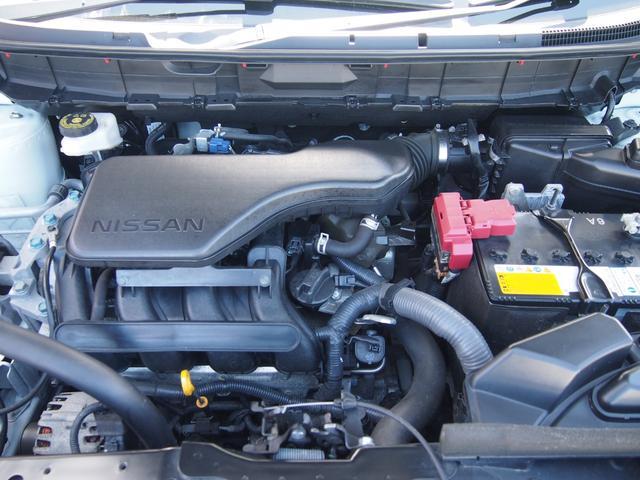 20X エマージェンシーブレーキパッケージ 衝突被害軽減ブレーキ 社外ナビ フルセグ Bカメ ETC  前後コーナーセンサー 左右シートヒーター 横滑り防止機能 革巻きハンドル 4WD LEDライト(13枚目)
