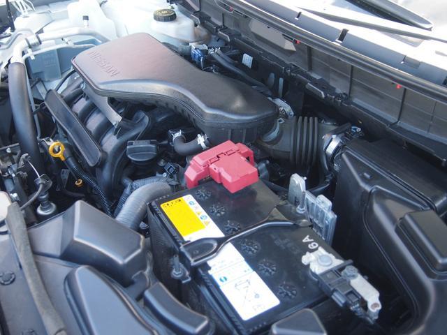 20X エマージェンシーブレーキパッケージ 衝突被害軽減ブレーキ 社外ナビ フルセグ Bカメ ETC  前後コーナーセンサー 左右シートヒーター 横滑り防止機能 革巻きハンドル 4WD LEDライト(15枚目)