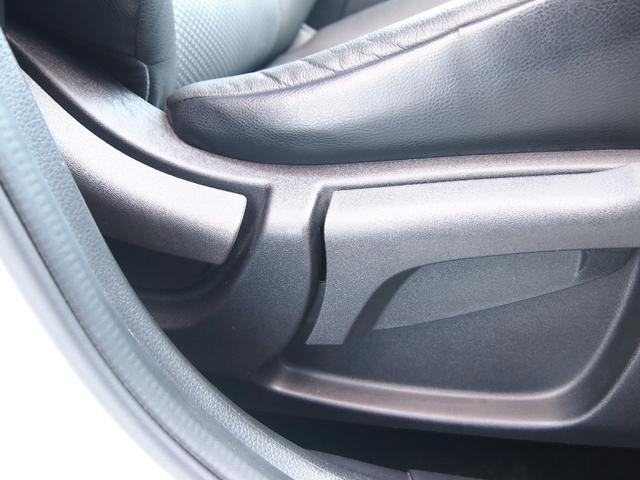 20X エマージェンシーブレーキパッケージ 衝突被害軽減ブレーキ 社外ナビ フルセグ Bカメ ETC  前後コーナーセンサー 左右シートヒーター 横滑り防止機能 革巻きハンドル 4WD LEDライト(25枚目)