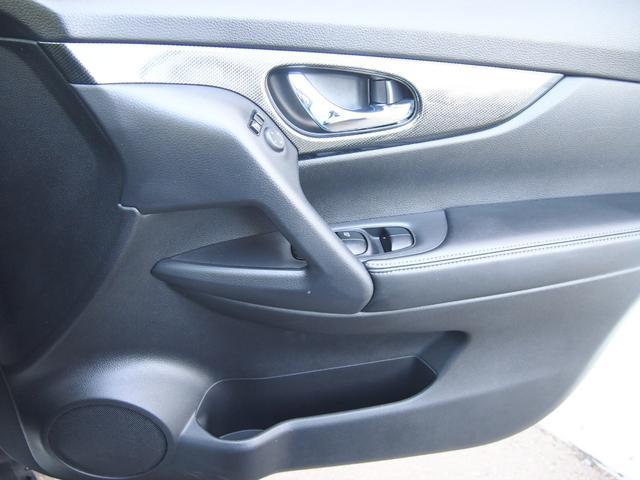20X エマージェンシーブレーキパッケージ 衝突被害軽減ブレーキ 社外ナビ フルセグ Bカメ ETC  前後コーナーセンサー 左右シートヒーター 横滑り防止機能 革巻きハンドル 4WD LEDライト(26枚目)
