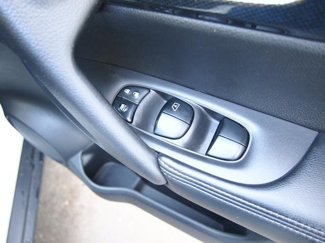 20X エマージェンシーブレーキパッケージ 衝突被害軽減ブレーキ 社外ナビ フルセグ Bカメ ETC  前後コーナーセンサー 左右シートヒーター 横滑り防止機能 革巻きハンドル 4WD LEDライト(27枚目)
