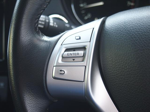 20X エマージェンシーブレーキパッケージ 衝突被害軽減ブレーキ 社外ナビ フルセグ Bカメ ETC  前後コーナーセンサー 左右シートヒーター 横滑り防止機能 革巻きハンドル 4WD LEDライト(30枚目)