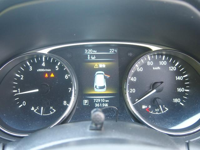 20X エマージェンシーブレーキパッケージ 衝突被害軽減ブレーキ 社外ナビ フルセグ Bカメ ETC  前後コーナーセンサー 左右シートヒーター 横滑り防止機能 革巻きハンドル 4WD LEDライト(33枚目)