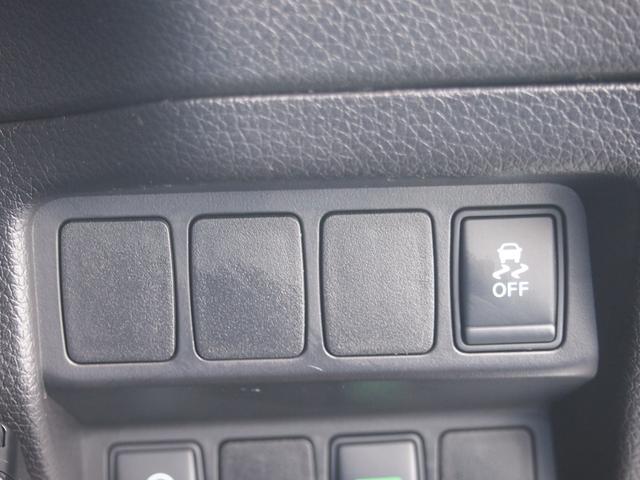 20X エマージェンシーブレーキパッケージ 衝突被害軽減ブレーキ 社外ナビ フルセグ Bカメ ETC  前後コーナーセンサー 左右シートヒーター 横滑り防止機能 革巻きハンドル 4WD LEDライト(36枚目)
