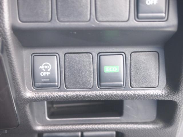 20X エマージェンシーブレーキパッケージ 衝突被害軽減ブレーキ 社外ナビ フルセグ Bカメ ETC  前後コーナーセンサー 左右シートヒーター 横滑り防止機能 革巻きハンドル 4WD LEDライト(37枚目)