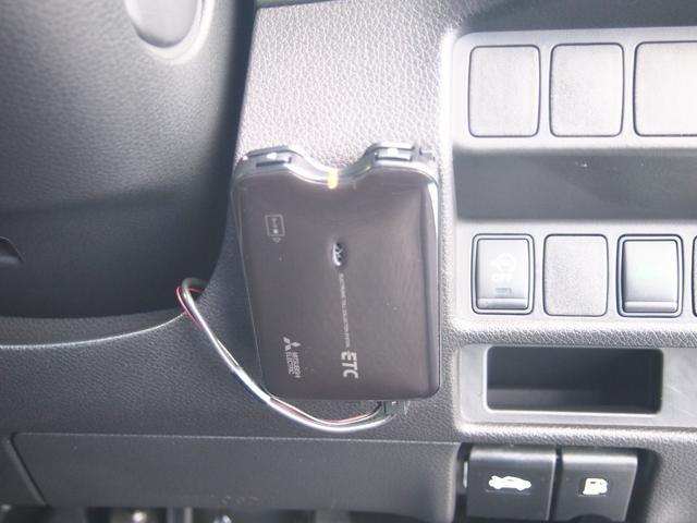 20X エマージェンシーブレーキパッケージ 衝突被害軽減ブレーキ 社外ナビ フルセグ Bカメ ETC  前後コーナーセンサー 左右シートヒーター 横滑り防止機能 革巻きハンドル 4WD LEDライト(38枚目)