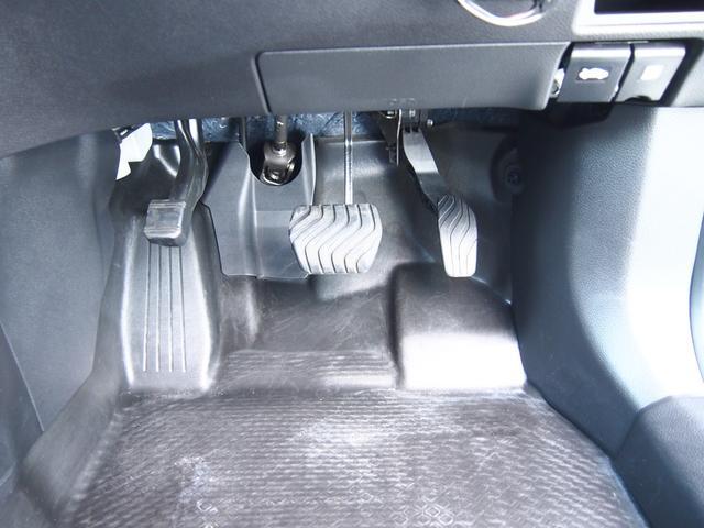 20X エマージェンシーブレーキパッケージ 衝突被害軽減ブレーキ 社外ナビ フルセグ Bカメ ETC  前後コーナーセンサー 左右シートヒーター 横滑り防止機能 革巻きハンドル 4WD LEDライト(39枚目)