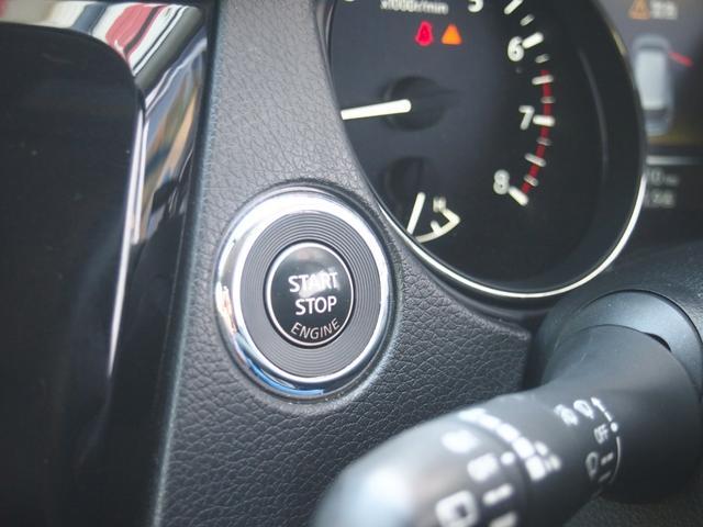 20X エマージェンシーブレーキパッケージ 衝突被害軽減ブレーキ 社外ナビ フルセグ Bカメ ETC  前後コーナーセンサー 左右シートヒーター 横滑り防止機能 革巻きハンドル 4WD LEDライト(40枚目)