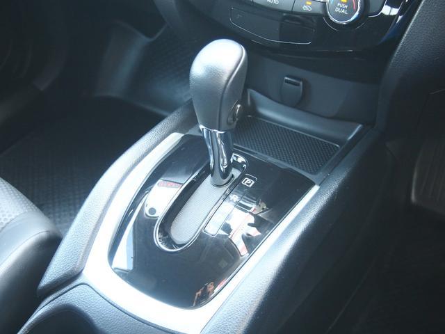20X エマージェンシーブレーキパッケージ 衝突被害軽減ブレーキ 社外ナビ フルセグ Bカメ ETC  前後コーナーセンサー 左右シートヒーター 横滑り防止機能 革巻きハンドル 4WD LEDライト(44枚目)