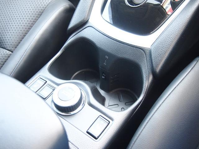 20X エマージェンシーブレーキパッケージ 衝突被害軽減ブレーキ 社外ナビ フルセグ Bカメ ETC  前後コーナーセンサー 左右シートヒーター 横滑り防止機能 革巻きハンドル 4WD LEDライト(45枚目)