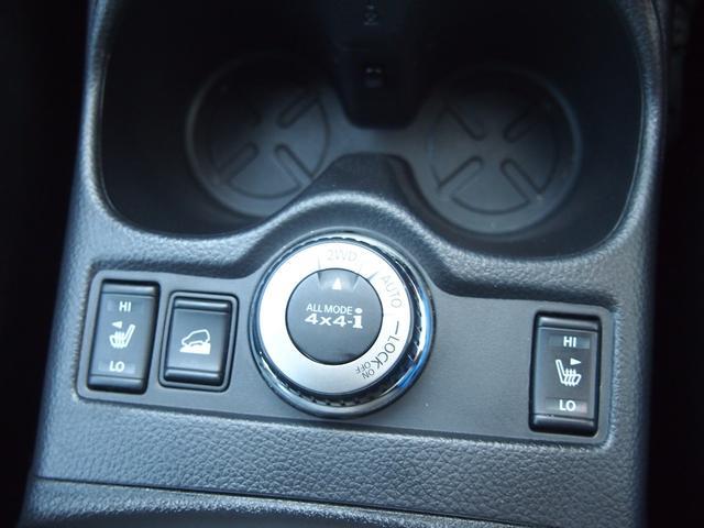 20X エマージェンシーブレーキパッケージ 衝突被害軽減ブレーキ 社外ナビ フルセグ Bカメ ETC  前後コーナーセンサー 左右シートヒーター 横滑り防止機能 革巻きハンドル 4WD LEDライト(46枚目)