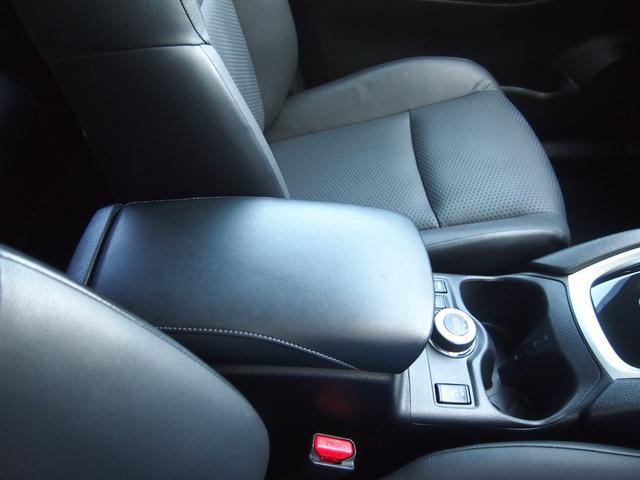 20X エマージェンシーブレーキパッケージ 衝突被害軽減ブレーキ 社外ナビ フルセグ Bカメ ETC  前後コーナーセンサー 左右シートヒーター 横滑り防止機能 革巻きハンドル 4WD LEDライト(47枚目)