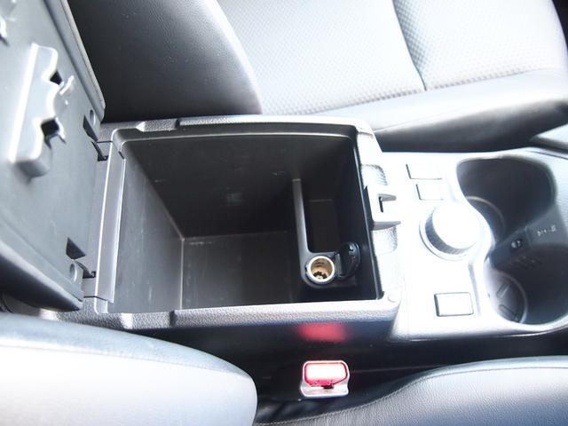 20X エマージェンシーブレーキパッケージ 衝突被害軽減ブレーキ 社外ナビ フルセグ Bカメ ETC  前後コーナーセンサー 左右シートヒーター 横滑り防止機能 革巻きハンドル 4WD LEDライト(48枚目)