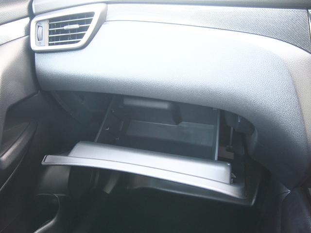 20X エマージェンシーブレーキパッケージ 衝突被害軽減ブレーキ 社外ナビ フルセグ Bカメ ETC  前後コーナーセンサー 左右シートヒーター 横滑り防止機能 革巻きハンドル 4WD LEDライト(50枚目)