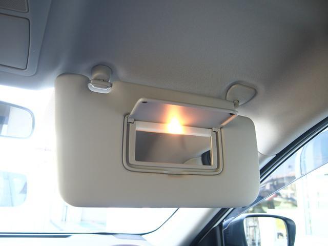 20X エマージェンシーブレーキパッケージ 衝突被害軽減ブレーキ 社外ナビ フルセグ Bカメ ETC  前後コーナーセンサー 左右シートヒーター 横滑り防止機能 革巻きハンドル 4WD LEDライト(53枚目)