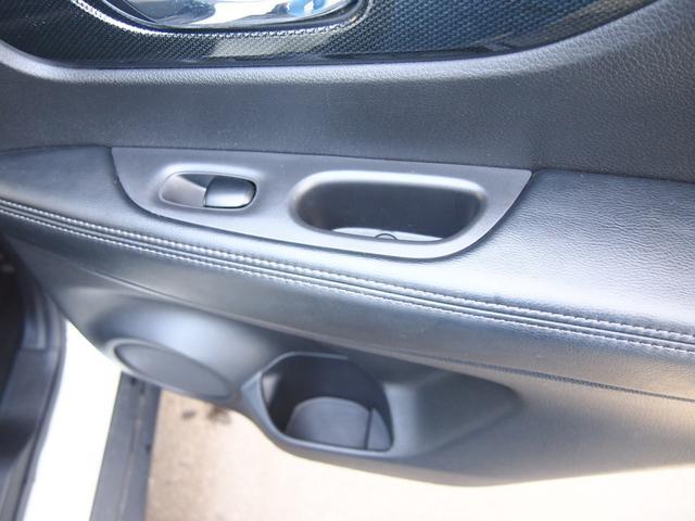 20X エマージェンシーブレーキパッケージ 衝突被害軽減ブレーキ 社外ナビ フルセグ Bカメ ETC  前後コーナーセンサー 左右シートヒーター 横滑り防止機能 革巻きハンドル 4WD LEDライト(58枚目)