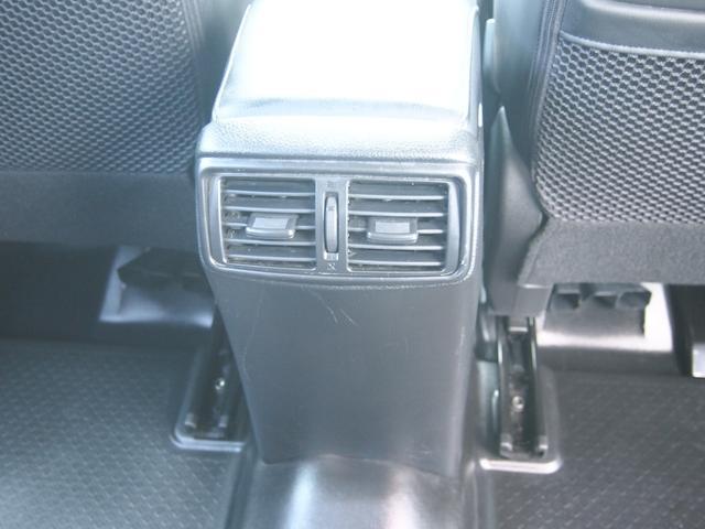 20X エマージェンシーブレーキパッケージ 衝突被害軽減ブレーキ 社外ナビ フルセグ Bカメ ETC  前後コーナーセンサー 左右シートヒーター 横滑り防止機能 革巻きハンドル 4WD LEDライト(60枚目)