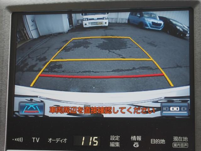 ロイヤルサルーン 衝突被害軽減ブレーキ 純正HDDナビ Bカメ ETC Bluetooth対応 シートヒーター ステアリングヒーター クルコン クリアランスソナー 革巻きハンドル 修復歴無し 保証付き(18枚目)