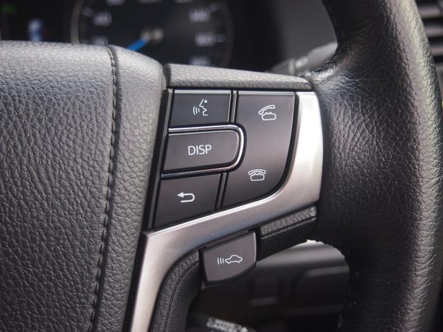 ロイヤルサルーン 衝突被害軽減ブレーキ 純正HDDナビ Bカメ ETC Bluetooth対応 シートヒーター ステアリングヒーター クルコン クリアランスソナー 革巻きハンドル 修復歴無し 保証付き(30枚目)