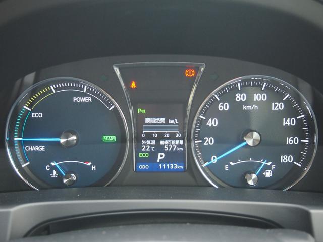 ロイヤルサルーン 衝突被害軽減ブレーキ 純正HDDナビ Bカメ ETC Bluetooth対応 シートヒーター ステアリングヒーター クルコン クリアランスソナー 革巻きハンドル 修復歴無し 保証付き(34枚目)