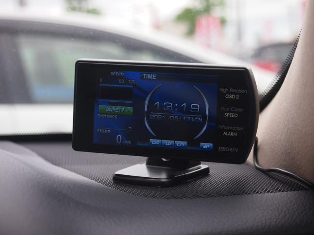 ロイヤルサルーン 衝突被害軽減ブレーキ 純正HDDナビ Bカメ ETC Bluetooth対応 シートヒーター ステアリングヒーター クルコン クリアランスソナー 革巻きハンドル 修復歴無し 保証付き(35枚目)