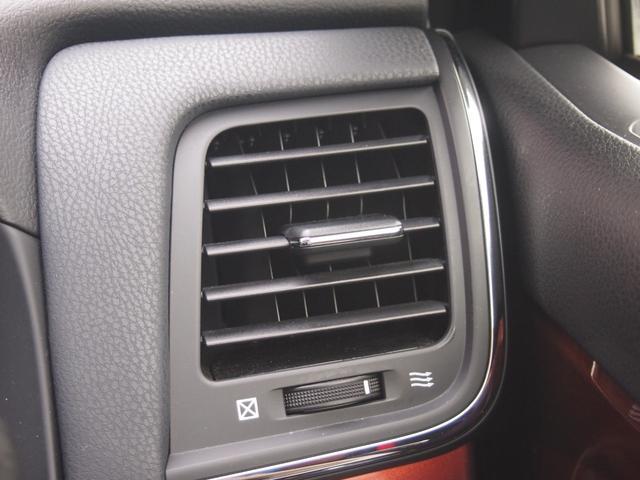 ロイヤルサルーン 衝突被害軽減ブレーキ 純正HDDナビ Bカメ ETC Bluetooth対応 シートヒーター ステアリングヒーター クルコン クリアランスソナー 革巻きハンドル 修復歴無し 保証付き(36枚目)