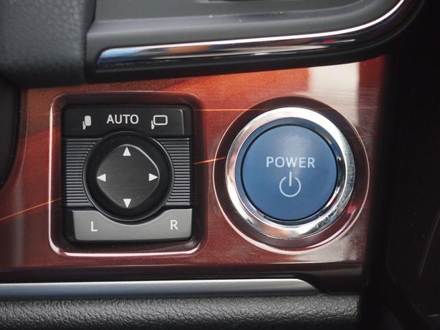 ロイヤルサルーン 衝突被害軽減ブレーキ 純正HDDナビ Bカメ ETC Bluetooth対応 シートヒーター ステアリングヒーター クルコン クリアランスソナー 革巻きハンドル 修復歴無し 保証付き(37枚目)