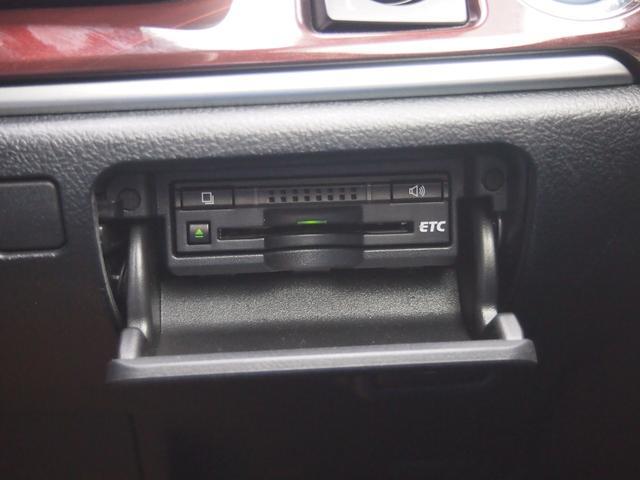 ロイヤルサルーン 衝突被害軽減ブレーキ 純正HDDナビ Bカメ ETC Bluetooth対応 シートヒーター ステアリングヒーター クルコン クリアランスソナー 革巻きハンドル 修復歴無し 保証付き(38枚目)