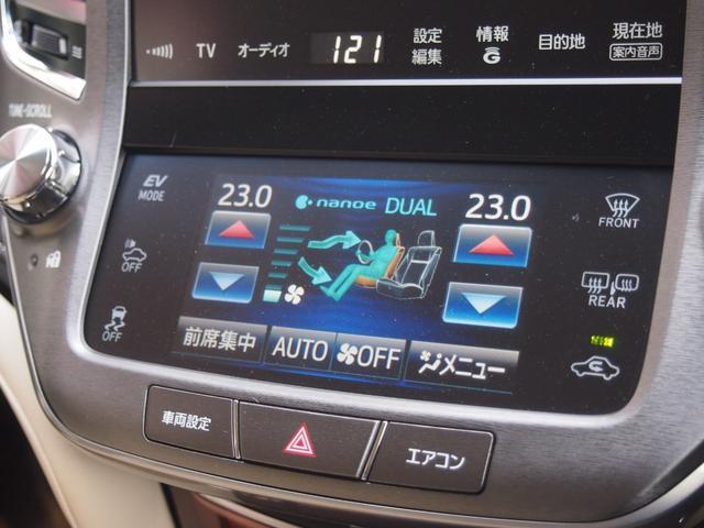 ロイヤルサルーン 衝突被害軽減ブレーキ 純正HDDナビ Bカメ ETC Bluetooth対応 シートヒーター ステアリングヒーター クルコン クリアランスソナー 革巻きハンドル 修復歴無し 保証付き(41枚目)