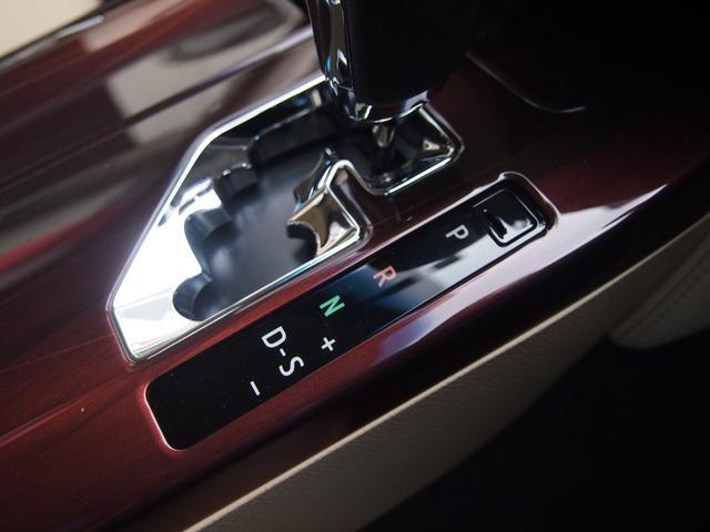 ロイヤルサルーン 衝突被害軽減ブレーキ 純正HDDナビ Bカメ ETC Bluetooth対応 シートヒーター ステアリングヒーター クルコン クリアランスソナー 革巻きハンドル 修復歴無し 保証付き(43枚目)
