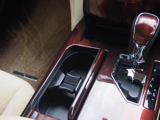 ロイヤルサルーン 衝突被害軽減ブレーキ 純正HDDナビ Bカメ ETC Bluetooth対応 シートヒーター ステアリングヒーター クルコン クリアランスソナー 革巻きハンドル 修復歴無し 保証付き(44枚目)