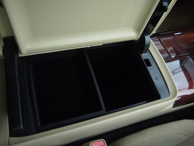 ロイヤルサルーン 衝突被害軽減ブレーキ 純正HDDナビ Bカメ ETC Bluetooth対応 シートヒーター ステアリングヒーター クルコン クリアランスソナー 革巻きハンドル 修復歴無し 保証付き(46枚目)