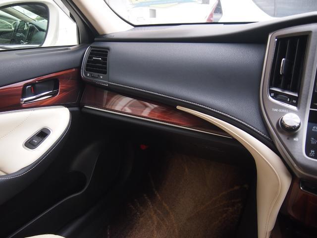 ロイヤルサルーン 衝突被害軽減ブレーキ 純正HDDナビ Bカメ ETC Bluetooth対応 シートヒーター ステアリングヒーター クルコン クリアランスソナー 革巻きハンドル 修復歴無し 保証付き(47枚目)