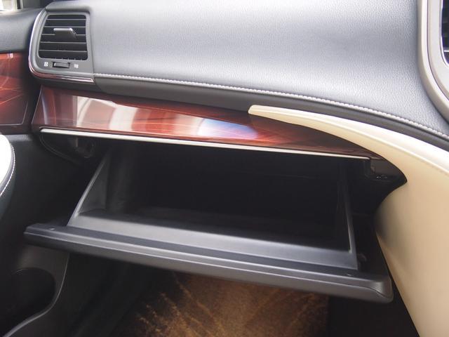 ロイヤルサルーン 衝突被害軽減ブレーキ 純正HDDナビ Bカメ ETC Bluetooth対応 シートヒーター ステアリングヒーター クルコン クリアランスソナー 革巻きハンドル 修復歴無し 保証付き(48枚目)