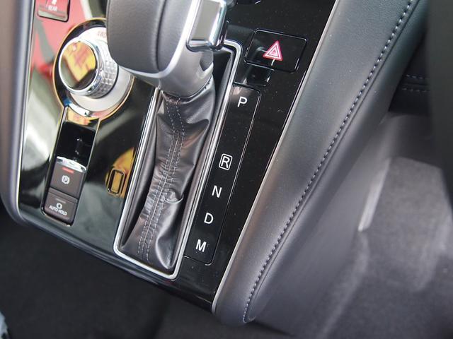 G パワーパッケージ 登録済未使用車 衝突被害軽減ブレーキ 両側オートスライド 全方位カメラ レーダークルコン 4WD パドルシフト LEDライト ディーゼルターボ パワーバックドア 7人乗り パワーシート 保証付き(36枚目)
