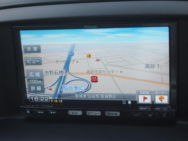 20S Lパッケージ 純正ナビ フルセグ ETC Bカメ Bluetooth対応 DVD再生 ドラレコ 前席シートヒーター(14枚目)