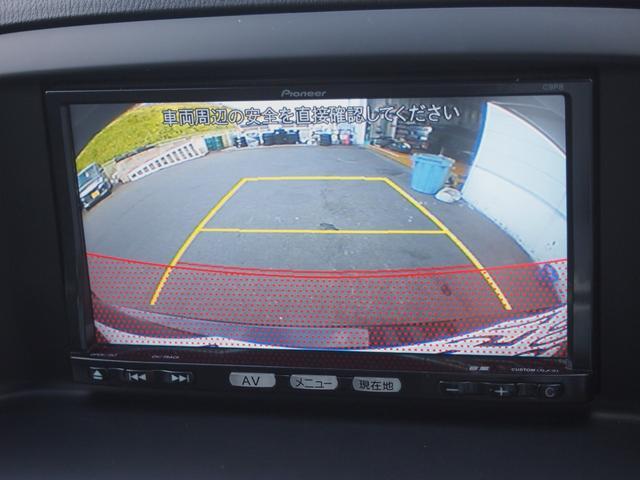 20S Lパッケージ 純正ナビ フルセグ ETC Bカメ Bluetooth対応 DVD再生 ドラレコ 前席シートヒーター(15枚目)