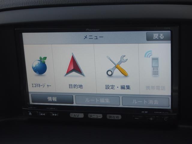 20S Lパッケージ 純正ナビ フルセグ ETC Bカメ Bluetooth対応 DVD再生 ドラレコ 前席シートヒーター(17枚目)