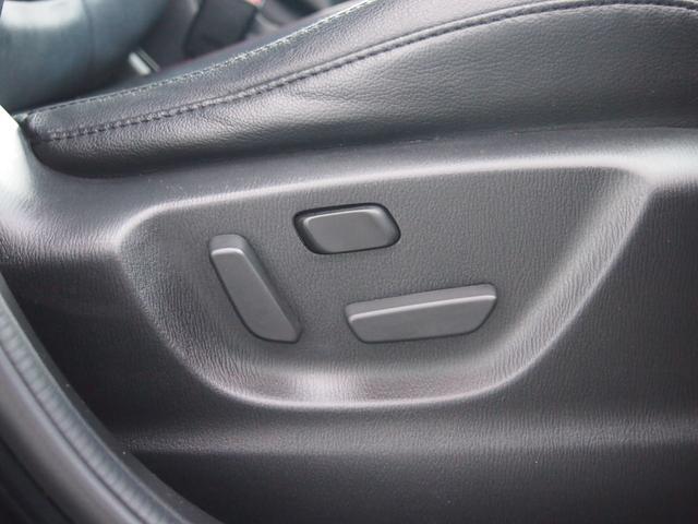 20S Lパッケージ 純正ナビ フルセグ ETC Bカメ Bluetooth対応 DVD再生 ドラレコ 前席シートヒーター(21枚目)