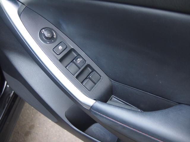 20S Lパッケージ 純正ナビ フルセグ ETC Bカメ Bluetooth対応 DVD再生 ドラレコ 前席シートヒーター(23枚目)