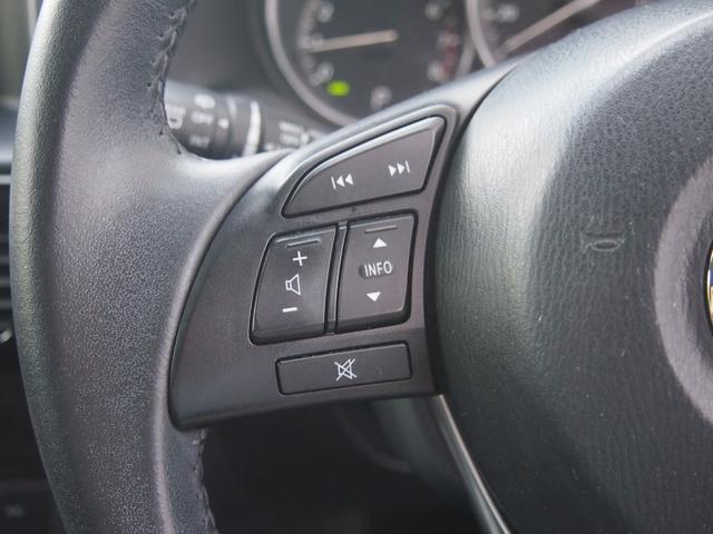 20S Lパッケージ 純正ナビ フルセグ ETC Bカメ Bluetooth対応 DVD再生 ドラレコ 前席シートヒーター(25枚目)